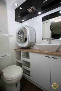 roomy bathroom with Daewoo Mini front load washing machine