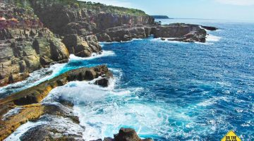 Ben Boyd National Park – A Twofold Paradise