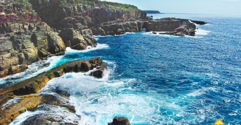 Ben Boyd National Park – A Twofold Paradise